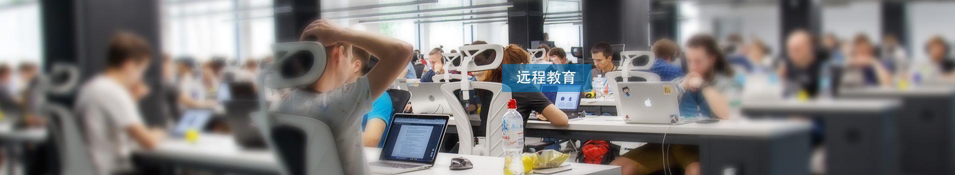 天津大学健康管理培训