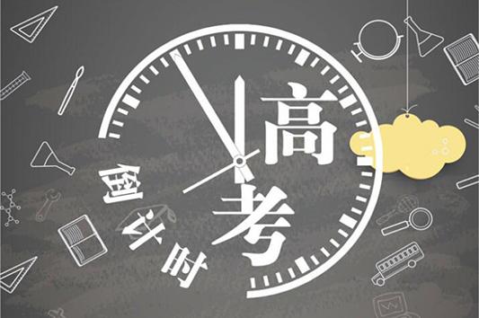 天津大学网络远程教育学院招生专业