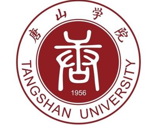 唐山学院成人高考各专业主要课程