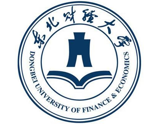 东北财经大学网络远程教育招生要求