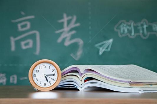 唐山学院2019年成人高考介绍